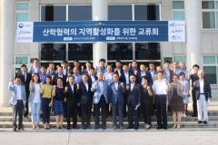 원광대, 익산시의회와 지역 활성화 위한 교류회 개최