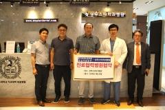 상무스타치과병원, 전국우정노조 전남지방본부와 진료협력 협약