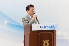 김광수 농협금융 회장, '최대 실적'에도 대대적인 '체질 개선' 예고