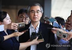 검찰, '재취업 비리' 공정위 前 간부 3명 구속영장