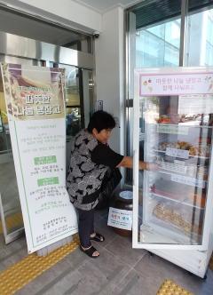 """장수읍 """"따뜻한 나눔 냉장고·사랑의 쌀독""""에 온정의 손길 이어져"""