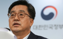 """김동연 """"3대 전략투자분야와 8대 선도사업에 10조 투자한다"""""""