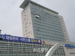 광주광역시, 긴급 폭염안전대책본부 가동 '비상근무 돌입'