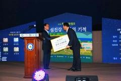 (사)국군문화진흥원, 순창군립도서관에 도서 기증