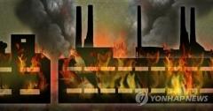 포항 식자재 마트에서 불…재산 피해 7억원 추정