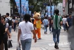 '체감 33도 이상' 전국 폭염 지속…내일부터 '장맛비'