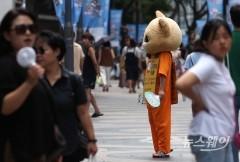 전국 폭염특보 발효, 건강관리 유의…태풍 '종다리' 약화