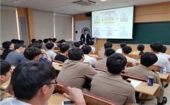 목포해양대, '하계 Skill-Up프로그램' 성료