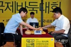 영암군, 국수산맥 국제바둑대회 '성료'