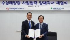 태양광 위해 손잡은 '강철호·김범년' 대표