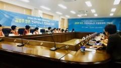 인하대, '전국여성노조 조합원과의 간담회' 열려