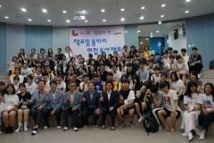 정읍기적의도서관, 고등학교 독서 동아리 캠프 진행