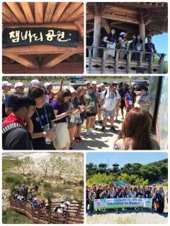 국내·외 스카우트 대원, 2023 부안 세계잼버리 성공 개최 기원