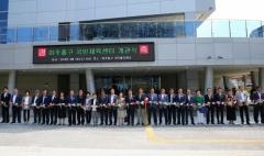 인천 미추홀구, 종합스포츠 타운 `국민체육센터` 개관