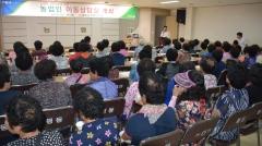 평동농협, 농업인생활편익 '농협이동상담실' 개최