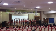 군산시, 중3 학생 진로탐색·학습동기부여 멘토링 캠프 운영