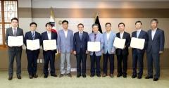 인천시의회, 입법ㆍ법률고문 위촉식 개최