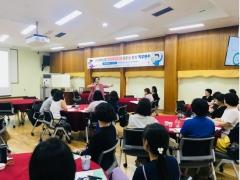 인천시교육청, 학교폭력 피해학생 상담 전문성 향상 직무연수