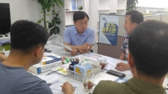 경기도의회 이창균 의원, 남양주 상담소 찾아 도시재생 사업 추진 논의