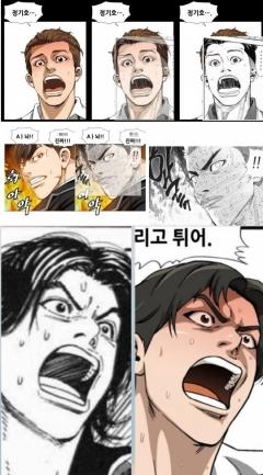 만화가 김성모 '고교생활기록부','슬램덩크' 트레이싱 의혹…네이버 웹툰 중단 공지