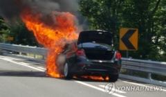 """국토부 """"BMW 원인파악 10개월···늑장·은폐여부 밝힐 것"""""""