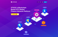 블록체인 장외주식 플랫폼 '엑스탁', 티져사이트 오픈하고 마케팅 본격화
