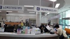 부안읍사무소,폭염대비 민원실 근무시간 연장