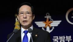 송영무 장관, 文대통령 독대 기무개혁 보고후 사령부 유지 재가받아