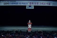 """""""시민이 체감할 수 있는 시민중심 행정 추진을"""""""