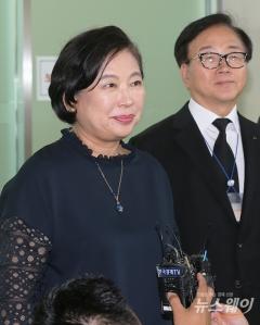 4년만에 방북하는 현정은 회장,  금강산 관광 재개 논의하나
