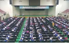 `제35회 한국정보올림피아드 경시부문` 인천시교육청 39명 입상