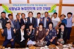 이용섭 광주광역시장, 농작물 가뭄 극복 예비비 투입 약속