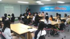 인천 미추홀구 '꿈다리', 청소년 영상미디어 체험프로그램 운영