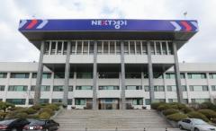 경기도, 고양 원당 등 도시재생뉴딜 시범사업 대상지 9월 사업추진