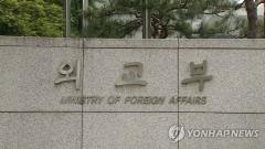 """조세영 외교부 차관 """"아베, 과거사 기인 경제보복 인정"""""""