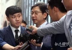 김경수 '운명의 날'…이르면 오늘(17일) 밤 구속 여부 결정