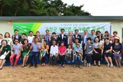 초록우산어린이재단, 고창군 다문화가정에 안전한 보금자리 마련