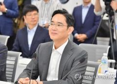 이재용 부회장, 종합기술원 방문…AI·전장 등 미래 사업 점검