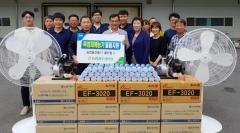 농협광주공판장, 폭염피해 농가에 도움의 손길 펼쳐