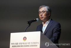 김효준 BMW코리아 회장, 수입차 최초 '긴급 기자회견' 자청