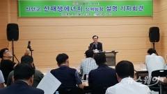 신안군, '신재생에너지 개발이익 공유 조례' 만든다