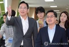 삼성바이오, '분식회계 의혹' 여전한데…그룹 바이오 육성 의지에 주가 질주