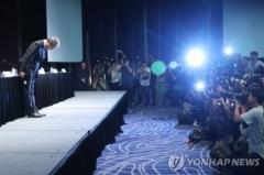 """김효준 BMW코리아 회장 """"다국적 프로젝트팀 10명 방한…24시간 근무""""(상보)"""