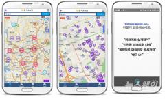 감정원,  '부동산정보 앱' 사용자 맞춤형 기능개편 실시