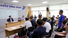 장수군, '군민과의 소통행정' 군정 주민설명회 운영