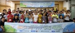 전남대 지구환경과학부, 토양·지하수 청소년 캠프 성료