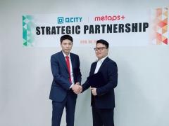 미탭스플러스, 국내 최초 메인넷 개발 '큐시티'와 블록체인 기술 파트너십 체결