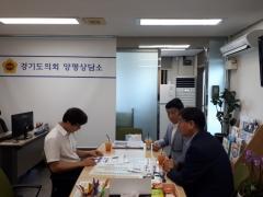 """경기도의회 이영주 의원, """"동북부지역, 기술ㆍ문화 융합 이끄는 창의적인 곳으로"""""""