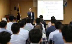 인천항만공사(IPA), '사람중심 기업가 정신' 주제로 수요강좌 개최