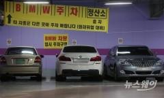 국회, 'BMW 사태' 대응책으로 징벌적 손해배상 강화 잰걸음